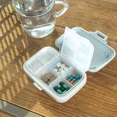 ◄ 生活家精品 ►【M148】隨身六格小藥盒 收納盒 卡片 首飾 透明翻蓋盒 首飾盒 藥片 置物 旅行