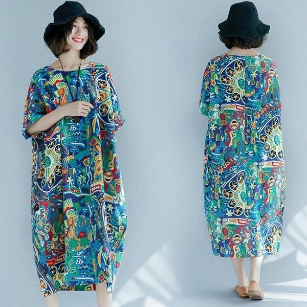 洋裝 連身裙 250斤大碼女裝夏裝短袖棉麻洋裝顯瘦200斤胖mm中長款特大號藏肉