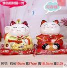 結婚禮物創意婚慶擺件臥室裝飾品 情侶創意陶瓷招財貓存錢罐