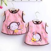 寶寶吃飯罩衣無袖圍裙薄款防水夏季嬰兒童圍兜飯兜反穿衣女孩男童