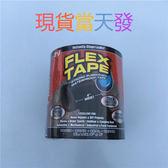 Flex Tape爆款TV特殊防水膠帶超強i防水 現貨