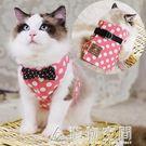 貓咪衣服夏季貓背心式牽引繩兩用衣服 薄款背心式幼貓穿的小衣服 造物空間