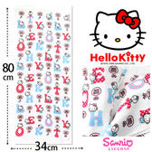 Kitty 純棉紗蘿毛巾 凱蒂貓英文字款 三麗鷗 Sanrio