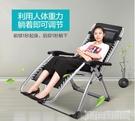 躺椅摺疊午休成人夏天竹椅老人陽台靠背椅家用午睡逍遙秋季涼椅子 DF 交換禮物