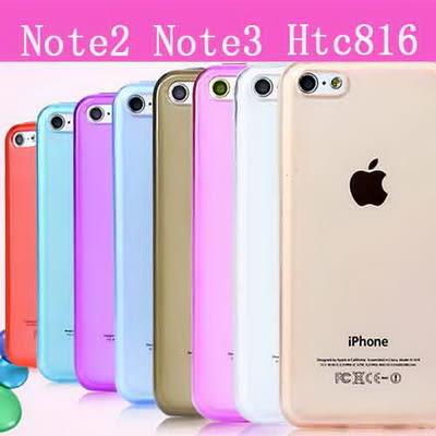 手機殼 Note2 Note3 Htc816  透明殼