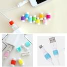 I線套 Apple iphone 6s ipad Lightning 傳輸線保護套 保護套 線套 皮套  【RI338】