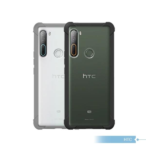 HTC 原廠 U20 原廠透視雙料防震邊框保護殼 (公司貨-盒裝)