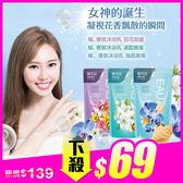 【EAU耀】香水沐浴乳補充包800ml (多款任選) ◆86小舖 ◆
