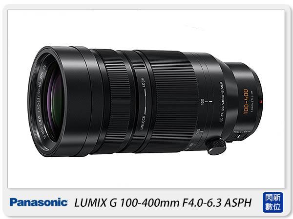 Panasonic LUMIX G 100-400mm F4.0-6.3(100-400,台灣松下公司貨)