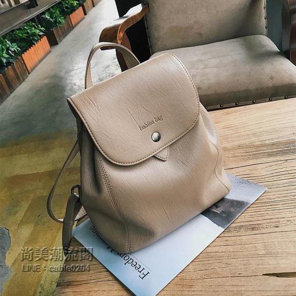 佟麗婭同款包包女背包歐美時尚旅行包時尚百搭雙肩包「尚美潮流閣」