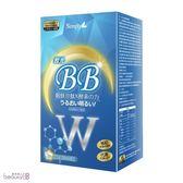 Simply 皙光BB酵素錠 (30錠)