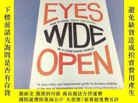 二手書博民逛書店Eyes罕見Wide Open: How to Make Sma