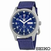 SEIKO精工  野戰風格夜光自動上鍊5號機械錶 SNZG11K1