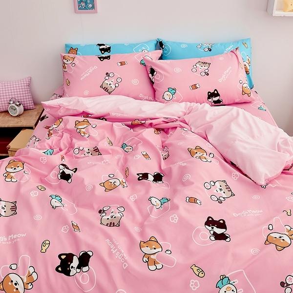 床包被套組 / 雙人【逗柴貓粉】含一件枕套 高密度磨毛布 戀家小舖台灣製 柴犬 貓