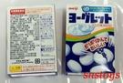 sns 古早味 進口食品 日本 明治 乳酸糖 明治乳酸糖 -原味 28公克