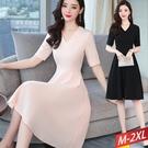 V領素色公主線洋裝(2色)M~2XL【9...