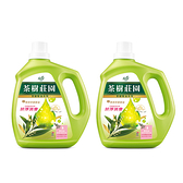 (組)茶樹莊園-茶樹天然濃縮消臭洗衣精2入