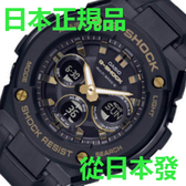 限量款 日本正規品 CASIO 卡西歐 G-SHOCK G-STEEL MULTI BAND 6 太陽能電波手錶 男士手錶 GST-W300GL-1AJF