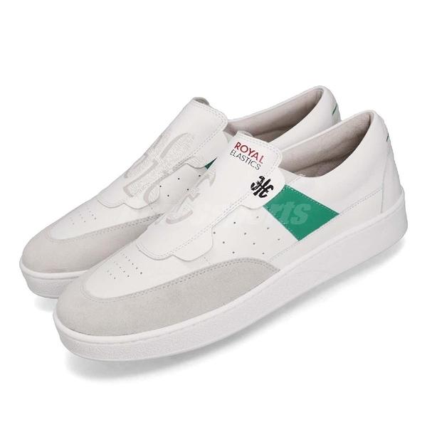 Royal Elastics 休閒鞋 Pastor 白 綠 質感皮革 無鞋帶設計 橡膠大底 男鞋【PUMP306】 01891004