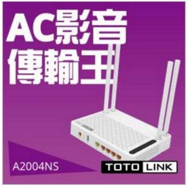 新竹【超人3C】TOTOLINK A2004NS AC超世代Giga路由器 最快達1167Mbps 內建USB 2.0