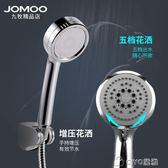 花灑噴頭 增壓手持熱水器淋雨套裝浴室蓮蓬頭淋浴 ciyo黛雅