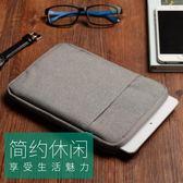 蘋果18新款ipad air2保護套簡約平板電腦包【3C玩家】