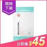 韓國 Apieu 積雪草網紗面膜(25g單片入)【小三美日】$49