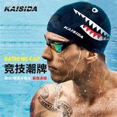 男士硅膠泳帽男女個性成人不勒頭防水護耳時尚兒童游泳帽男童裝備 【創時代3c館】
