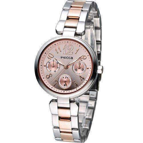 CITIZEN WICCA 英倫龐克風時尚腕錶 BH7-431-91 香檳粉