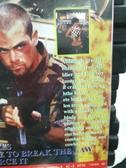 挖寶二手片-P17-308-正版DVD-動畫【七龍珠Z:超戰士擊破!/劇場版】-日語發音(直購價)