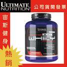 UN Prostar Whey Protein 乳清之星-低脂乳清蛋白5磅(草莓) (健身 高蛋白) 公司貨