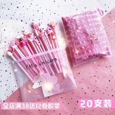 少女心創意韓國可愛中性筆套裝文具水筆學生用黑卡通網紅筆超萌 一米陽光