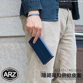【ARZ】Hanman 隱藏磁扣側掀皮套 SONY XZs XZ Premium XZP XA1 Ultra 卡片手機套站立軟殼保護套手腕繩
