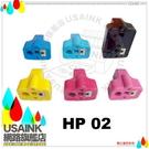 USAINK☆HP C8771WA/C8771/8771/02/NO.02  藍色相容墨水匣 Officejet 3110/3310/7830/8230/C6180