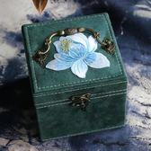 首飾收納盒家用中式首飾盒小號古風大容量女中國風耳飾品耳環耳釘