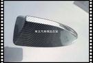 【車王汽車精品百貨】COLT PLUS LANCER FORTIS OUTLANDER 碳纖維 卡夢 收音天線 鯊魚鰭天線