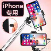 蘋果7自拍桿X專用7plus手機通用8p6s拍照iPhone X自拍神器8 概念3C旗艦店