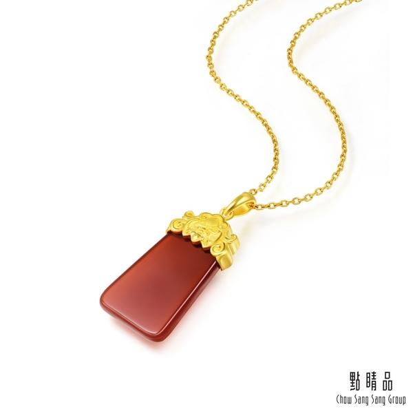 點睛品 文化祝福 福壽如意 黃金瑪瑙吊墜