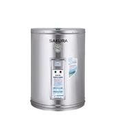 (無安裝)櫻花12加侖電熱水器(與EH1200S4同款)熱水器儲熱式EH-1200S4-X