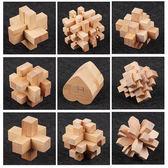 九連環 孔明鎖華容道九連環成人智力減壓解鎖大實木全套兒童木制益智玩具