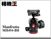 Manfrotto MH494-BH〔載重8kg〕迷你球型雲台