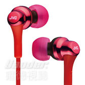 【曜德視聽】JVC HA-FX26 火辣紅 時尚繽紛10色 耳道式耳機 /送收納盒