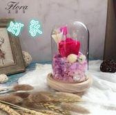 M-FLORA芙洛拉玻璃罩永生花情人節禮物生日DIY帶燈真花玫瑰花乾花(一路上有你)【首圖款】