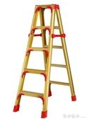 折疊梯 鋁合金人字梯子家用加厚折疊梯室內便攜小樓梯3四五步2米工程鋁梯 西城故事