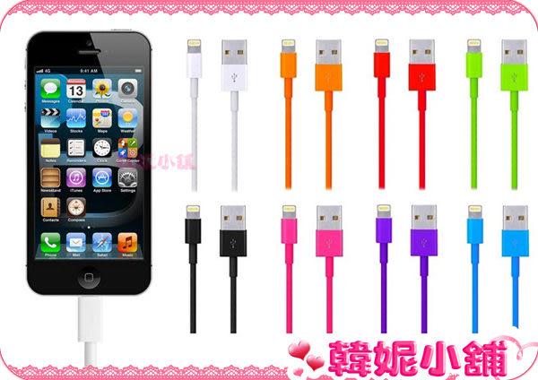 ☆韓妮小舖☆【HA1054】iPhone 5 ipad mini ipad 4 ipod touch5 USB 數據線 炫彩多色