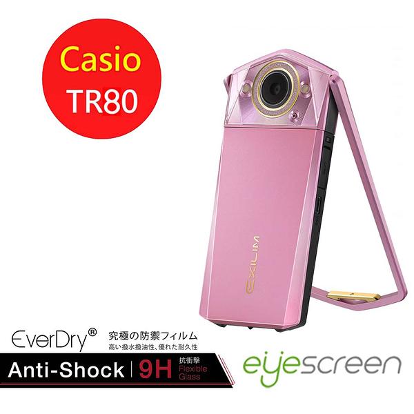 EyeScreen Casio TR80 EverDry 9H抗衝擊 PET 螢幕保護貼