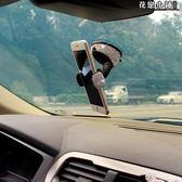 手機支架車載系列 車載鑲鉆手機架汽車用導航支架出風口吸盤支撐座創意通用多功能女-YSDJ466