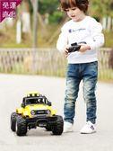 遙控玩具超大號遙控越野車無線攀爬車賽車rc充電動3歲5兒童玩具男孩小汽車【快速出貨】