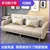 沙發北歐布藝沙發簡約現代出租房單雙人可折疊多功能小戶型免洗科技布【快速出貨】