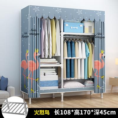 簡易衣櫃出租房用布衣櫃子家用臥室鋼管加粗加固現代簡約無門衣櫥 「免運」
